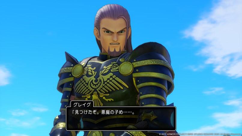 Dragon Quest XI : nouvelles images