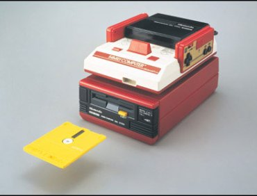 L'extension NES Famicom Disk System