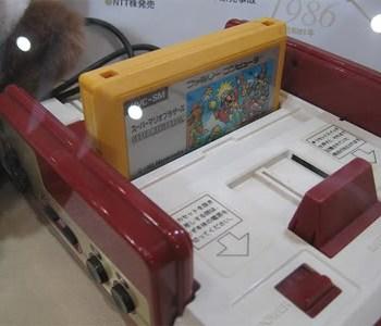 La Famicom