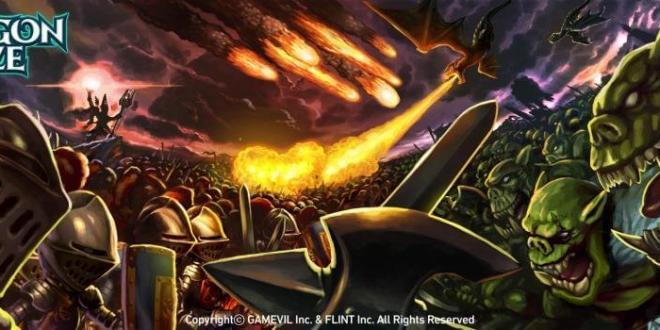 gamelover Dragon Blaze