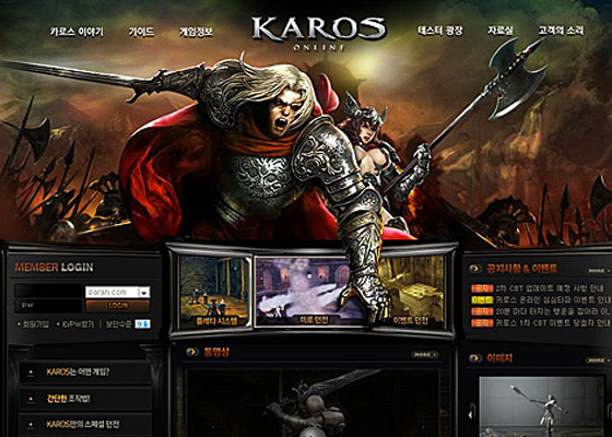 Top 5 Gaming Websites to Check Out 2015