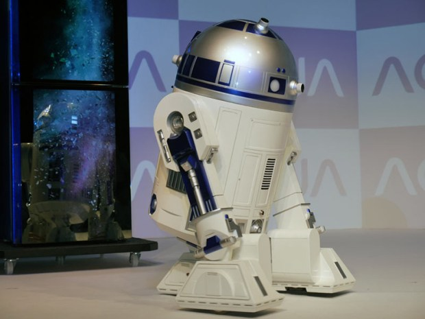 Star Wars' Rechargeable & Remote-Controlled R2-D2 Mini Fridge