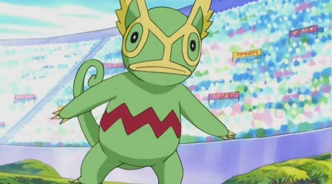 Pokemon Go Fans React to Mysterious New