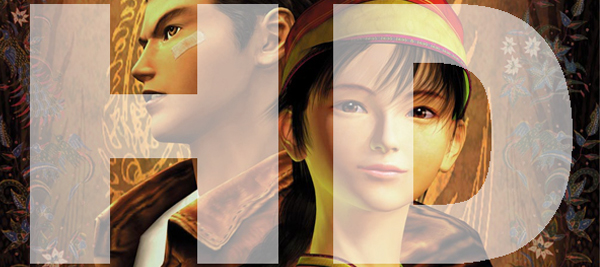 shenmue front