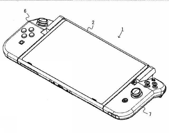 Billeder af Nintendo tegner patent på mærkelige nye Joy
