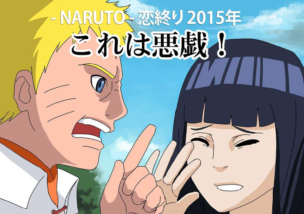 ¿Naruto maltrata a Hinata? Kishimoto habla sobre su nueva película.
