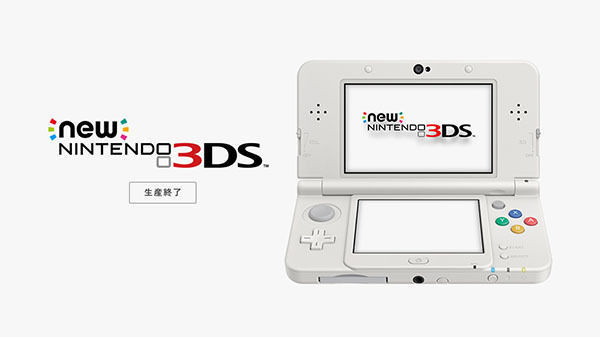 Nintendo descontinua el New Nintendo 3DS
