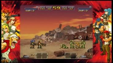 Trazado de imagen por línea de arcade