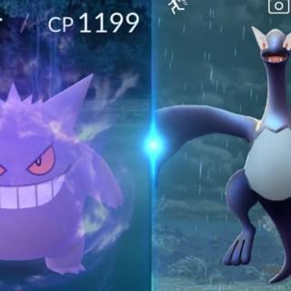 Pokémon GO facilita la visualización de IVs