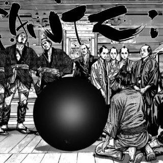 Gantz:E, el nuevo 'spin-off' de la obra de Hiroya Oku