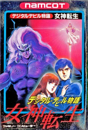 Digital Devil Monogatari: Megami Tensei, el primer juego de la franquicia, está basado en una novela escrita por Aya Nishitani y debutó en 1987 para MSX y Famicom.