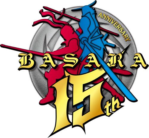 Sengoku Basara cumple 15