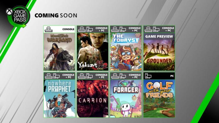 Xbox Game Pass julio 2020