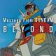 Gundam mensaje de esperanza