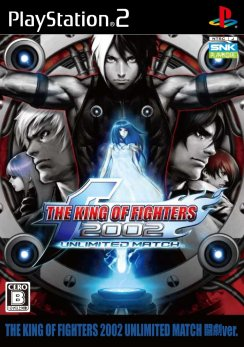 The King of Fighters 2002 Unlimited Match PlayStation 4 KOF 2002 um PS4