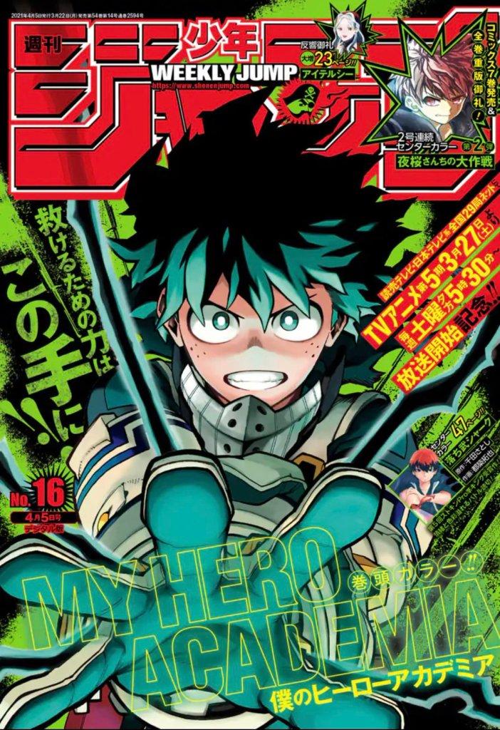 My Hero Academia quinta temporada anime manga final capítulo 306