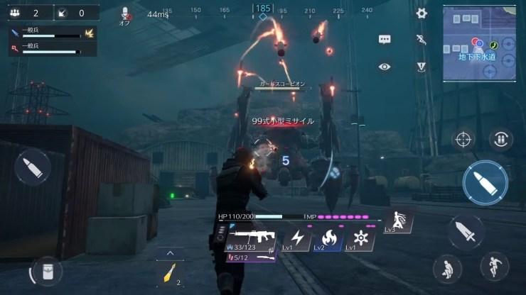 Final Fantasy VII FFVII The First Soldier juego dispositivos móviles beta cerrada preregistro