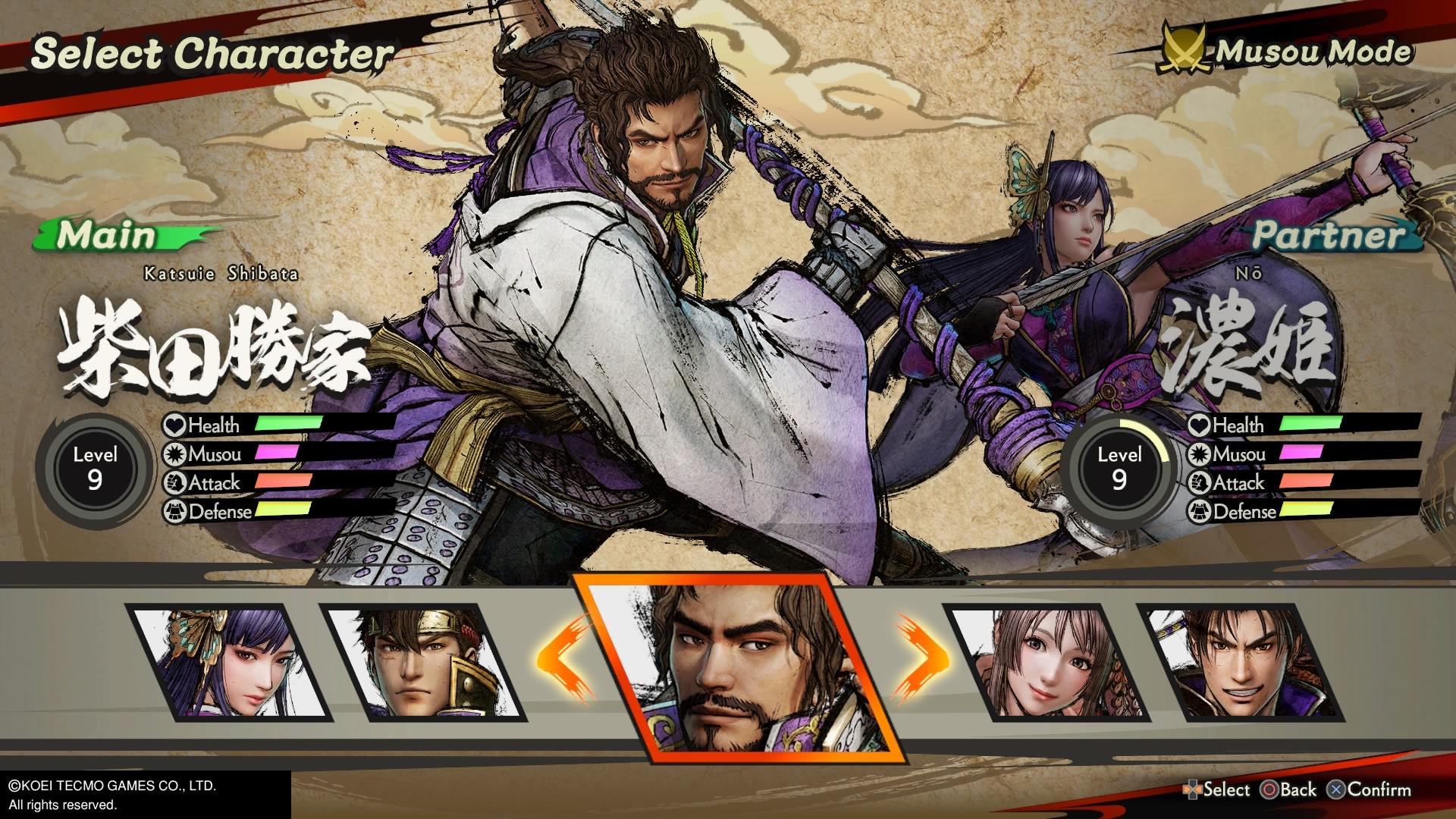 Samurai Warriors 5 Reseña crítica análisis review Koei Tecmo Omega Force