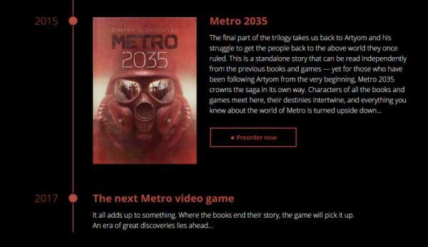 metro-2017