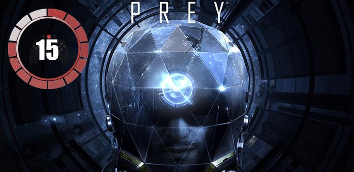 Prey test