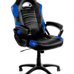 Gamer Computer Chair Kitchen Table And Sets Argos 10 Best Pc Gaming Chairs In 2015 Gamers Decide