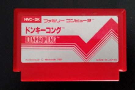 Donkey Kong Famicom, prété par Mat Silent