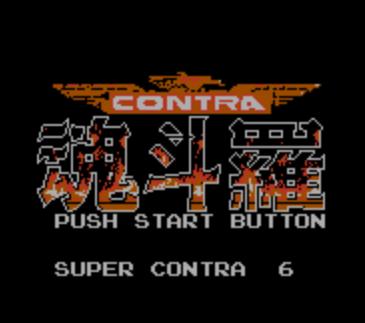 Super Contra 6-1