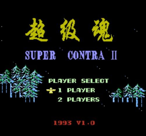 Super Contra II-1