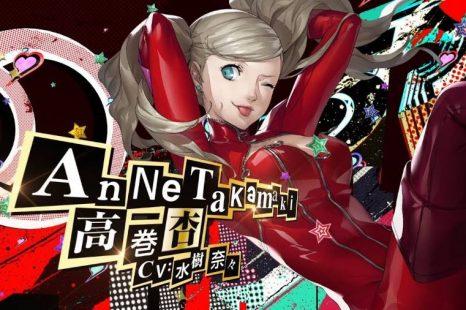 Persona 5 Royal Gets Ann Takamaki Trailer