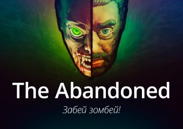 The-Abandoned-iOS-android-gamersrd.com