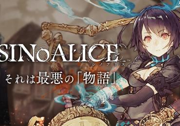 Chequea lo nuevo de Square Enix: SinoAlice