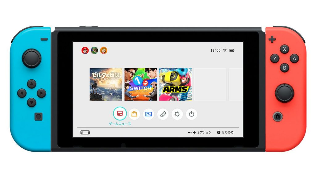 Nintendo Switch UI -GamersRD