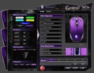 gungnir_config02