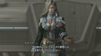 final-fantasy-xiii-2-playstation-3-ps3-1331216759-586 Final Fantasy XIII-2: Et encore un DLC