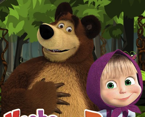 Cute Birthday Wallpaper For Girl Masha And The Bear Forrest Adventure Masha And The Bear