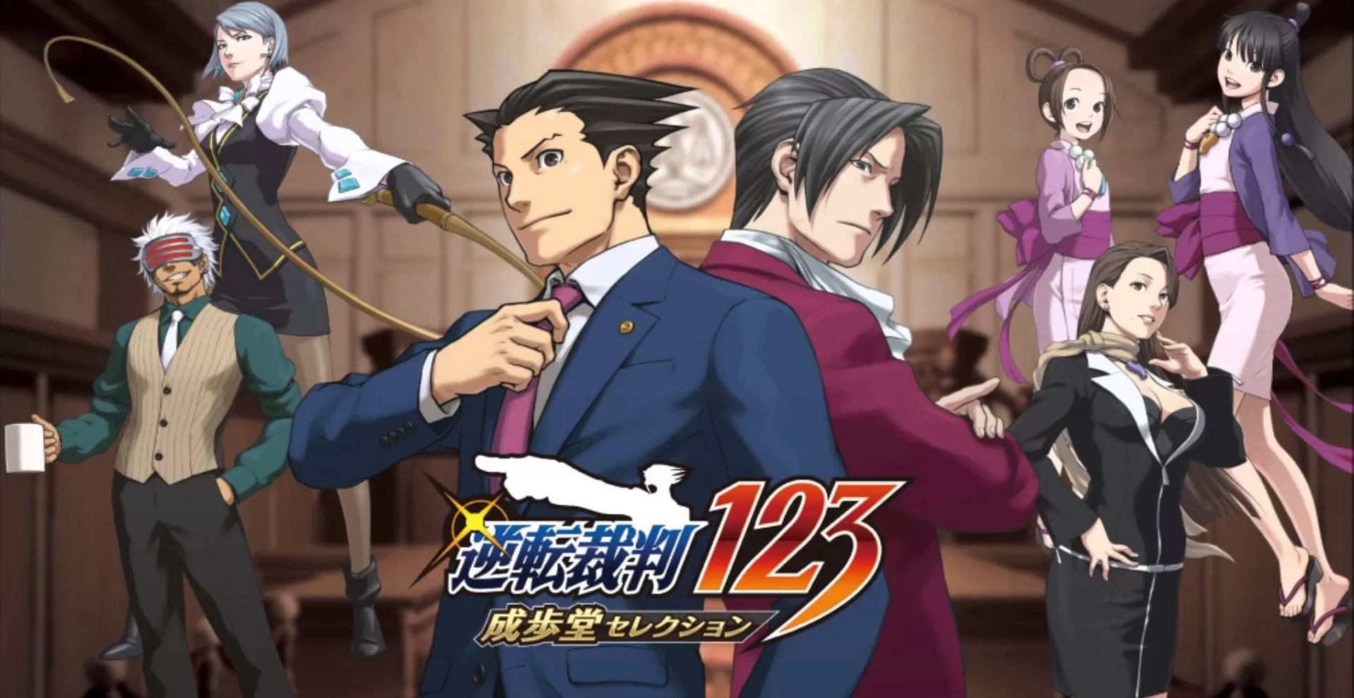 Phoenix Wright Ace Attorney Trilogy Gets A Japan Release Date