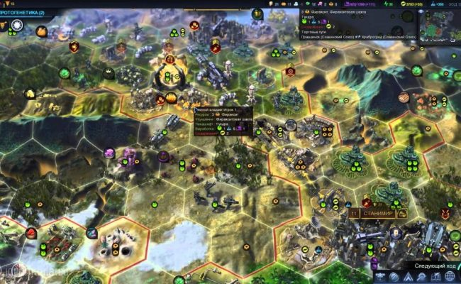 10 Best 4x Games Like Civilization 6 Similar To Civ
