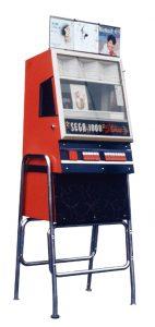 Premier juke-box domestique de SEGA