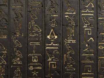 Assassins Creed hieroglyps initiative