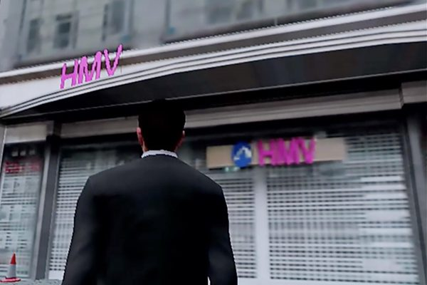 The Getaway - HMV