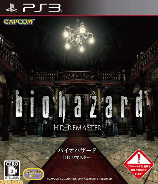 Resident Evil HD angekündigt