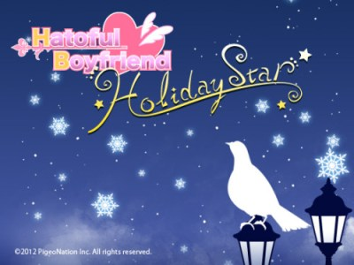 hatoful_boyfriend_holiday_star