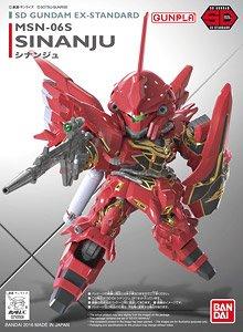 Gundam EX-Standard Sinanju (SD) ? Bandai