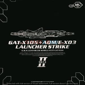 Accessories Gundam GAT-X 105+AQM/E-X03 Launcher Strike (MG)-0