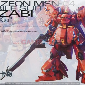 Gundam Sazabi MSN-04 Ver.Ka (MG) - Daban Model-0