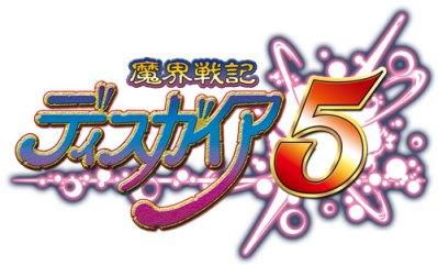 Disgaea-5_logo
