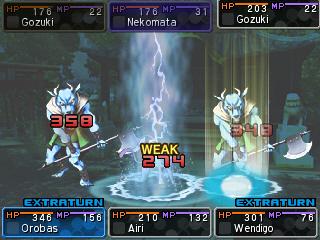 smt ds2 cb combat 003