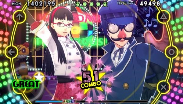 persona 4 dancing all night yukiko 008