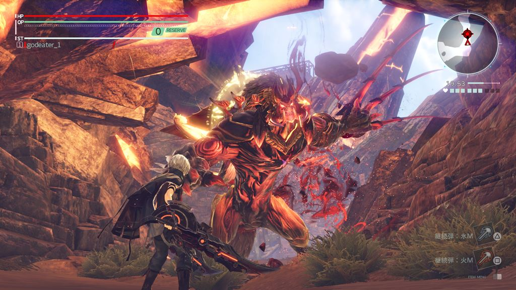 Bandai Namco reveals God Eater 3 platforms. game features. new media - Gaming Age