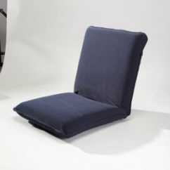 Adjustable Floor Chair With 5 Settings Marcel Breuer Cesca 10 Cheap Gaming Chairs Under 100 Pro Plow Hearth